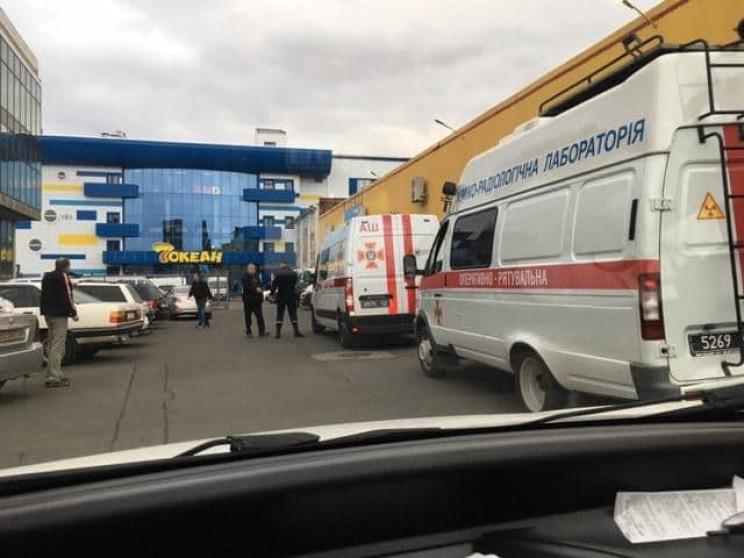 Поліцейські Хмельниччини відкрили кримін…