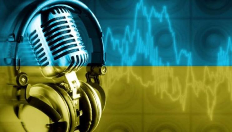 На Харківщині 56% пісень на радіо лунают…