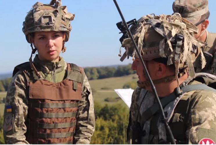 Українські десантники 95-ї ОДШБр беруть…