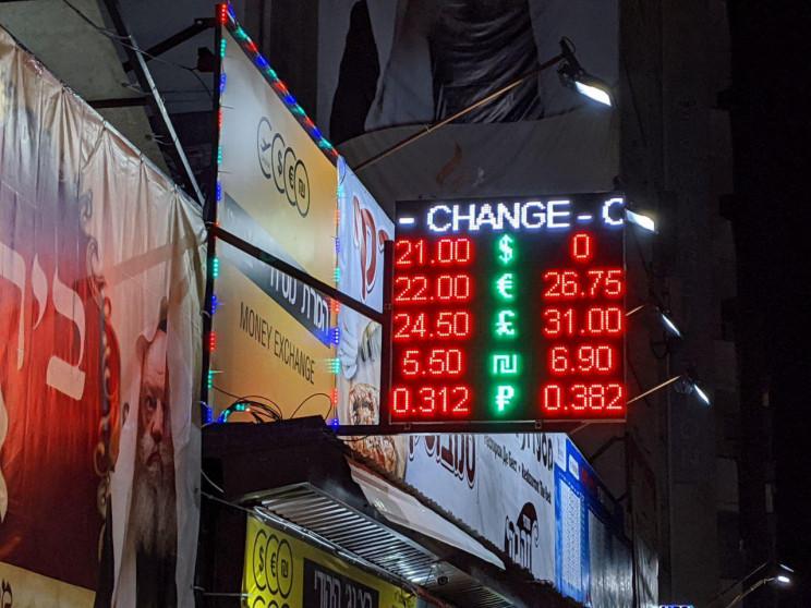 Из-за хасидов доллар в Умани упал до 21…