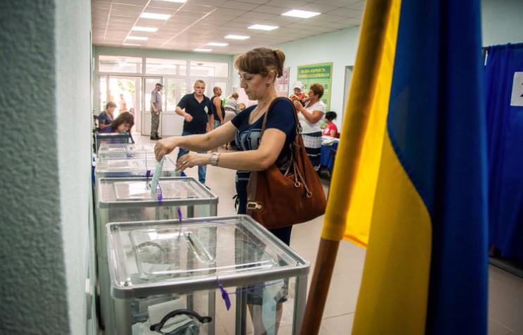 Довідник виборця: Як і чому голосування…
