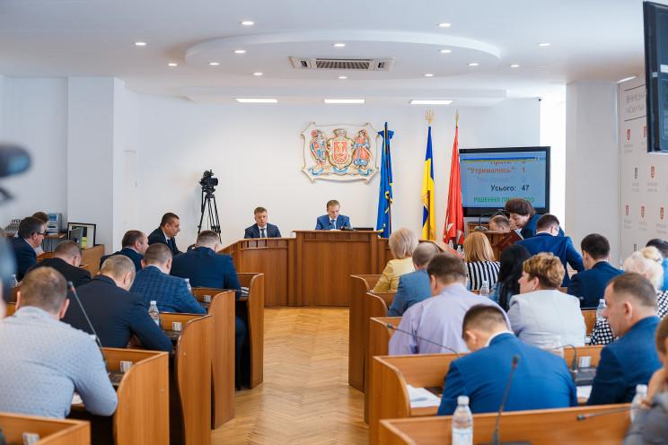 Депутатів Вінницької міської ради скликають на сесію – undefined