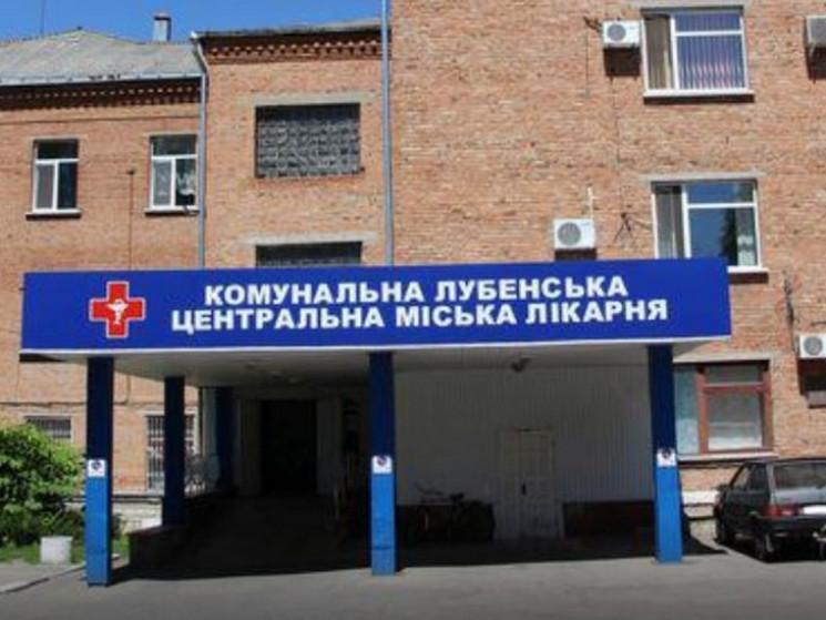На Полтавщині медики переплутали прізвищ…