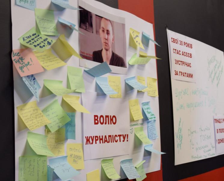 """Два роки у полоні """"ДНР"""": Журналіст Стані…"""