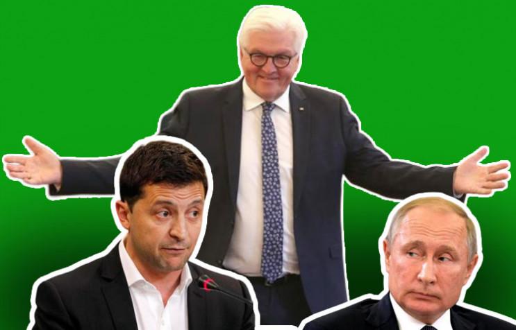 "Україна погодилася на ""формулу Штайнмаєр…"