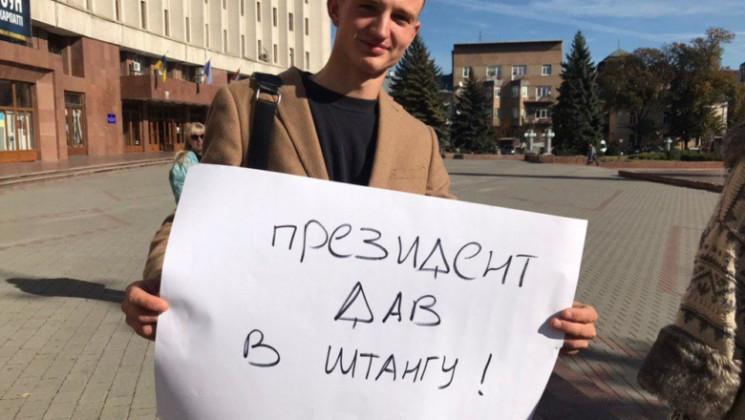 Во Франковске активисты вышли на пикет п…