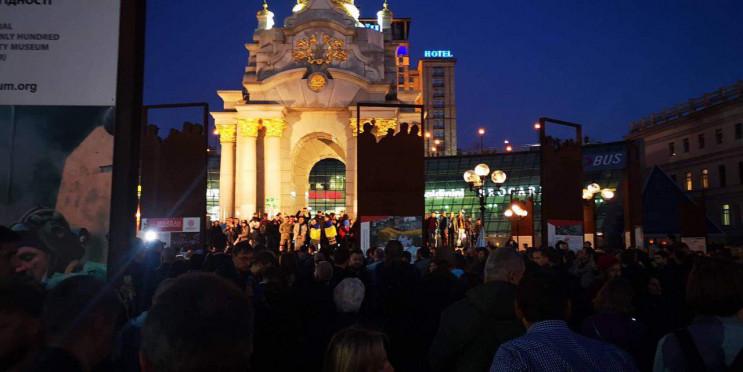 На Майдані оголосили п'ять вимог до Зеле…