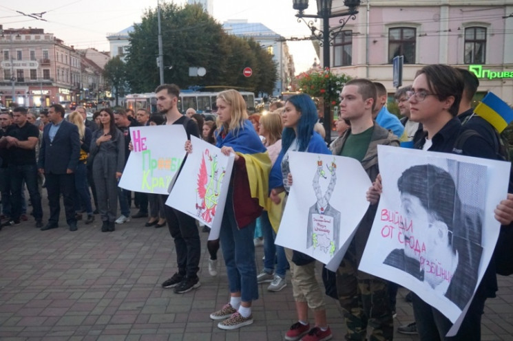 Сотні чернівчан взяли участь в акції про…