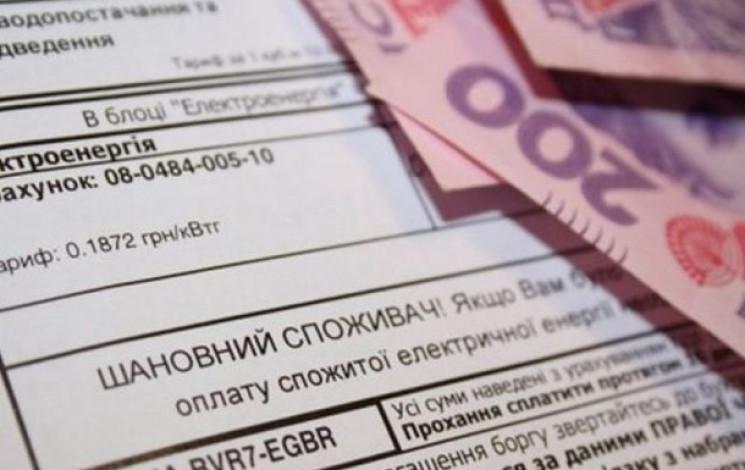 Борги мешканців Харківщини за опалення с…