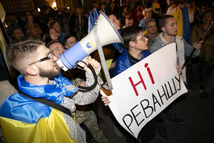 """""""Майдан-Зе"""": Як, де і скільки людей прот…"""