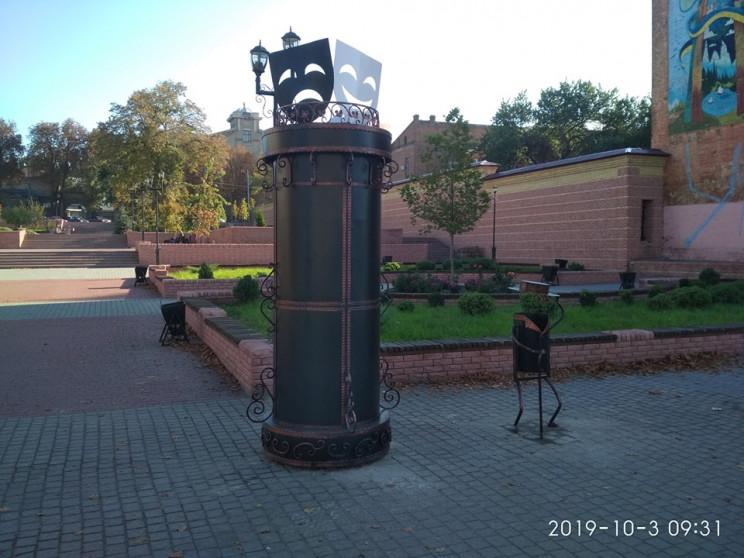 """Біля запорізького театру встановили """"інт…"""
