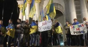 Віче проти капітуляції: Яким буде Майдан…