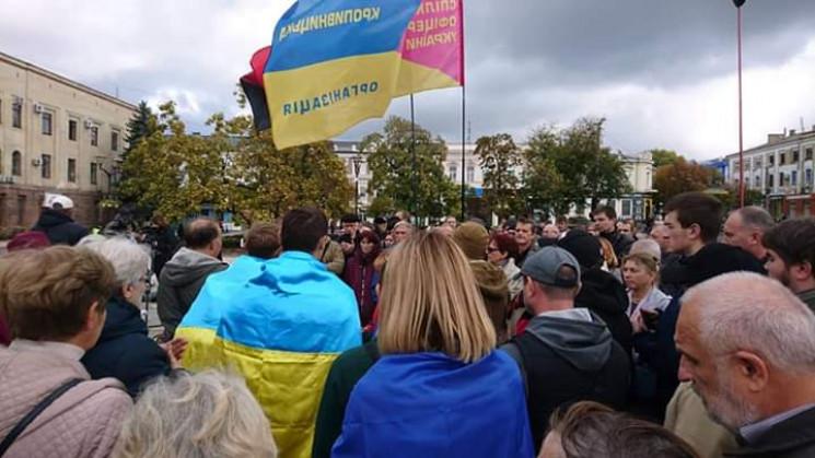 У Кропивницькому відбулося віче проти ка…