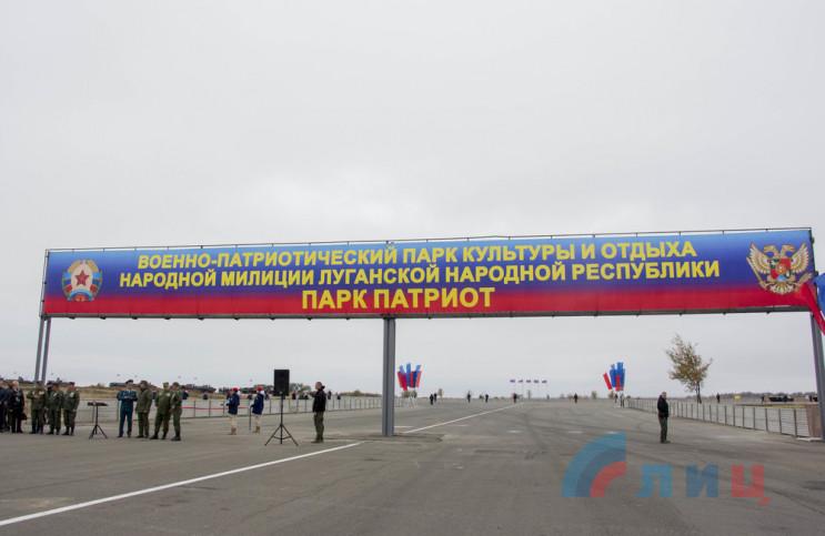 """В """"ЛНР"""" у знищеному аеропорту створили п…"""