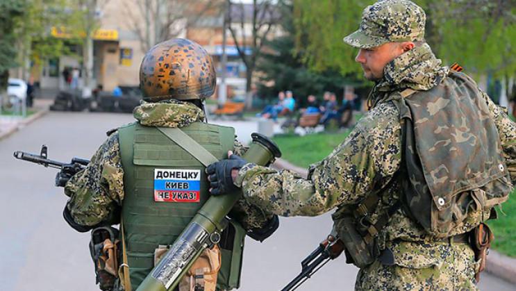 Мир на Донбасі: Як влада бачить амністію для бойовиків – новини ...
