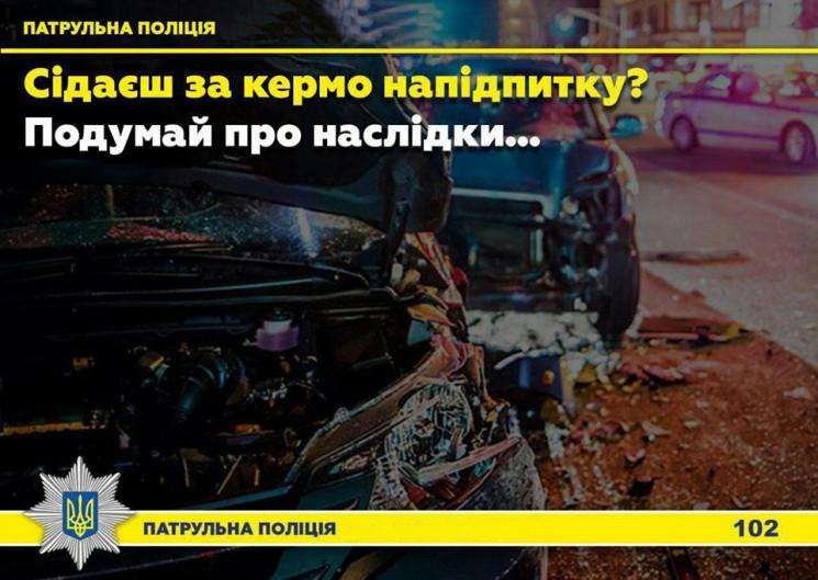У Кропивницькому зупинили водія під нарк…