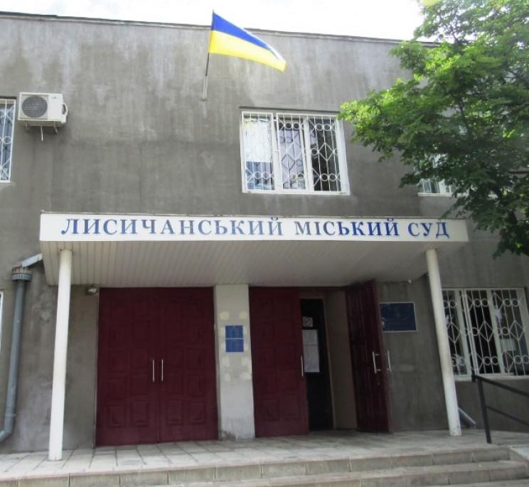 На Луганщині 8 років тюрми дали бойовику…