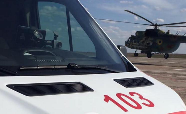 До Дніпра із зони ООС вертольотом за скл…