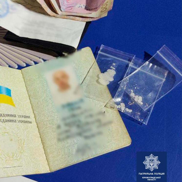 """В Кропивницком полиции """"сдали"""" торгаша н…"""