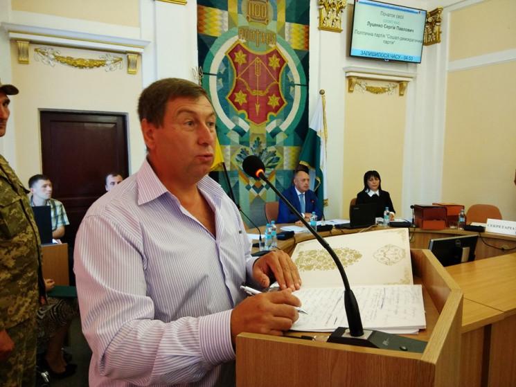 ТВК відкликала депутата Луценка з фракці…