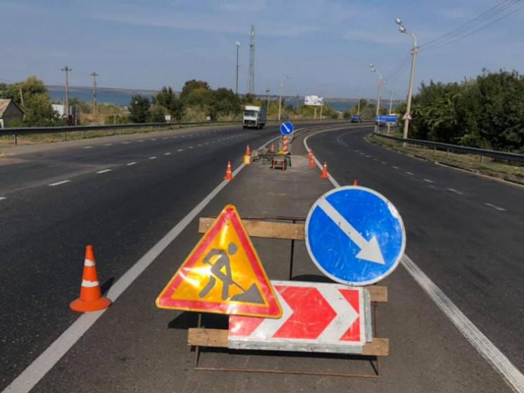 На автодорогах Одещини облаштували п'ять…