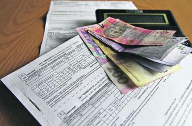 Ужгородцям субсидію виплатять відразу за…
