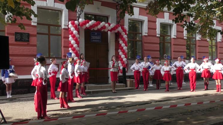На Кропивниччині з'явився центр дитячої…