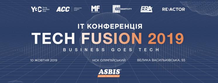 ИT-конференция TECH FUSION 2019: BUSINES…