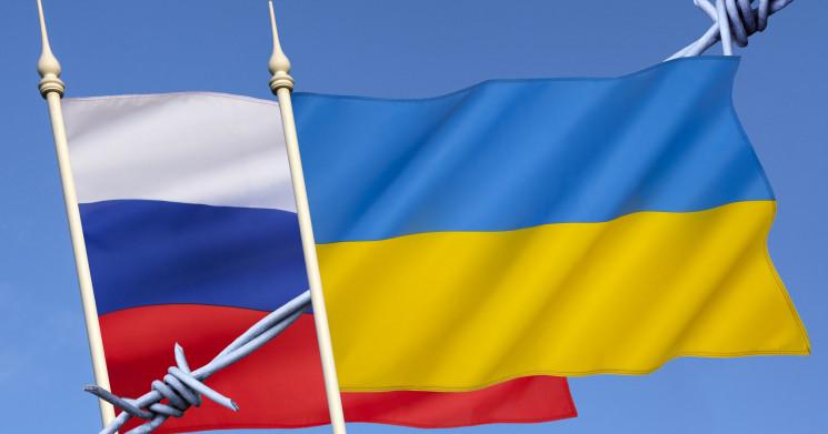 Корупція в Україні – справа рук Росії, –…