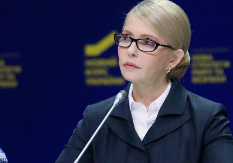 10 цитат из программы. Юлия Тимошенко…