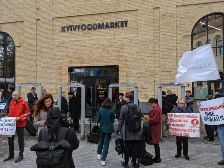 Зеленського під Kyiv Food Market зустріч…