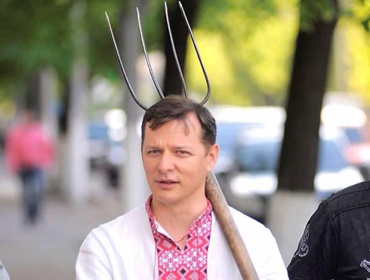 Досьє кандидата: Олег Ляшко - вірний слу…