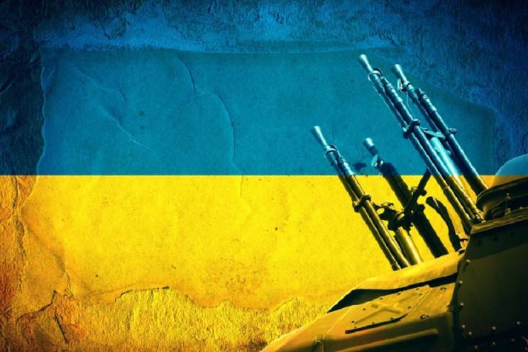 День захисника України. Пам'ятні та уроч…