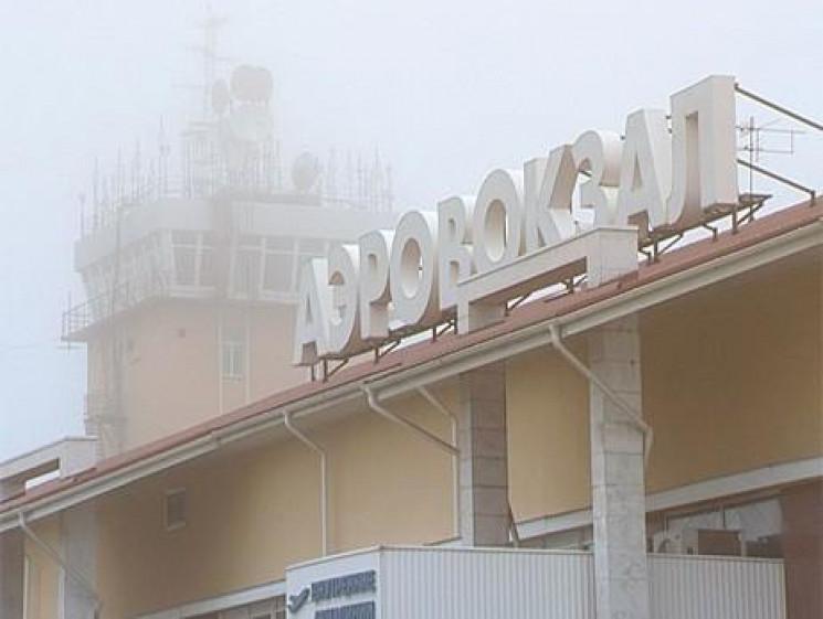 У Краснодарі через туман затримали п'ять…