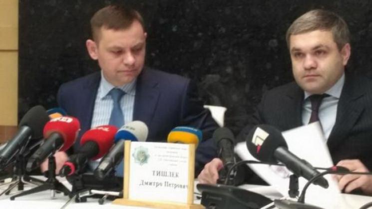Рябошапка звільнив прокурора Дніпропетро…