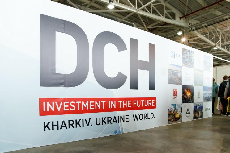 У Харкові за сприяння DCH Ярославського…