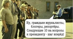 """""""Зеленський пахне страхом і їжею"""": Украї…"""