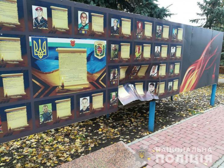 Поліція Полтавщини затримала 17-річного…