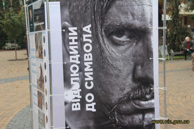 """Вінничани дізналися про """"Фактор свободи""""…"""