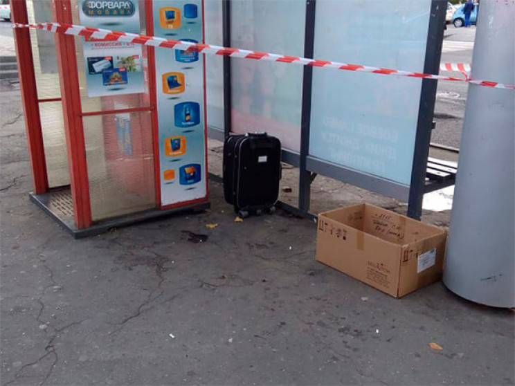 В Краснодарі була оточена автобусна зупи…