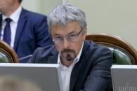 """Ткаченко назвав Кличка """"хреновим менедже…"""
