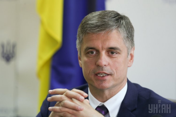Пристайко пояснив, що дасть Україні чітк…