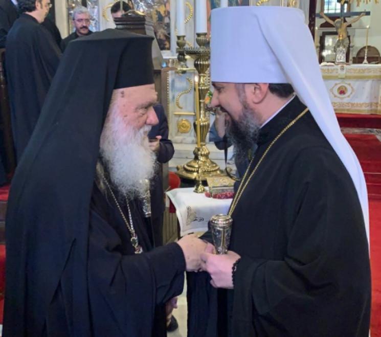 Православна Елладська церква визнала ПЦУ…