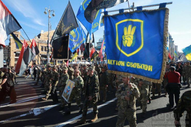 Как по Киеву прошел марш националистов…
