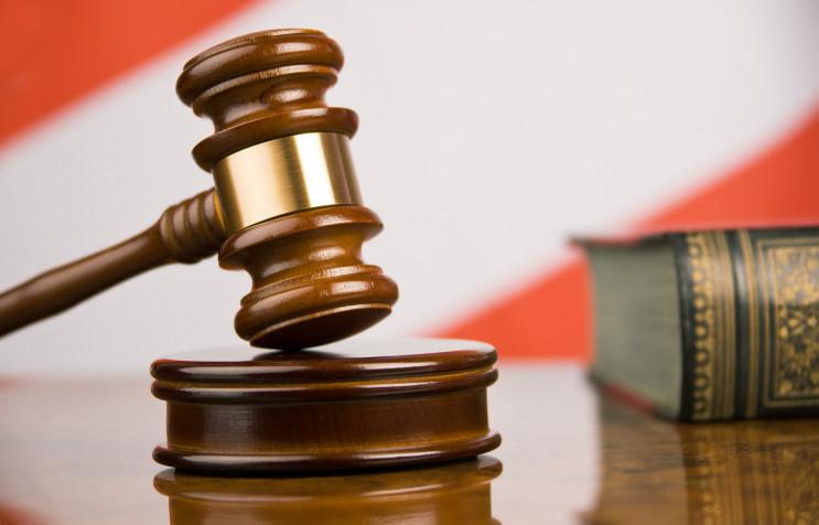 Верховний суд визнав незаконною заборону…