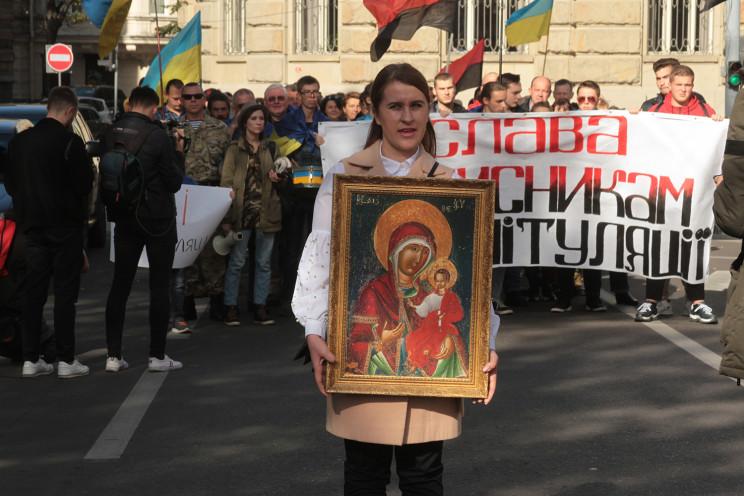 Як у Львові вийшли проти капітуляції (ФО…