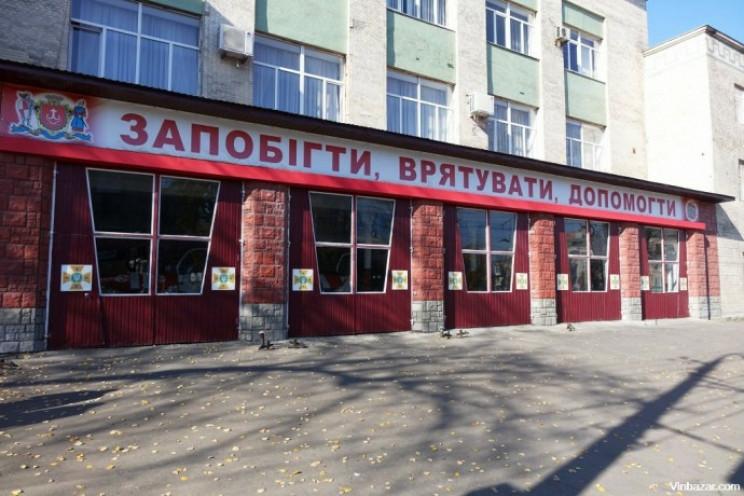 На вулиці Москаленка рятувальники відчин…