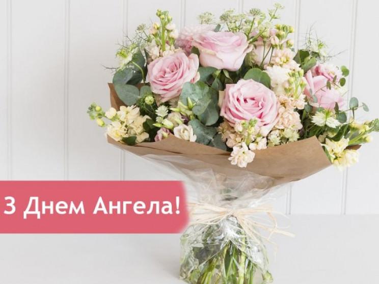 Іменини Сергія: Привітання, смс і листів…