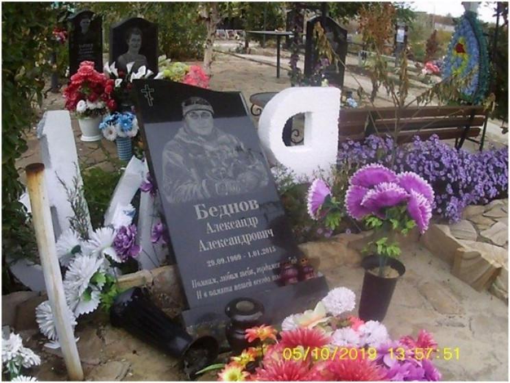 У Луганську розбили пам'ятник на могилі…