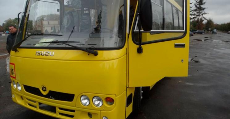 Ще один шкільний автобус придбали для ле…